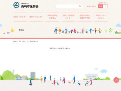 http://takasaki.gunma.med.or.jp/contents/jyosanshi.php