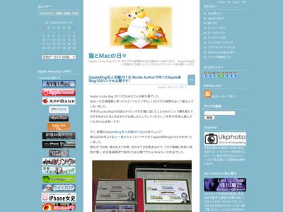 http://tamac.blog3.fc2.com/blog-entry-624.html