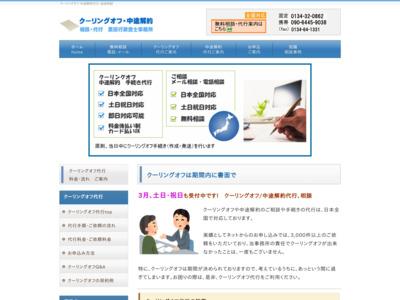 http://tarujimu.com/