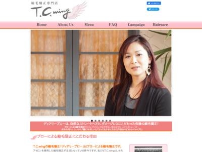 縮毛矯正専門店T.C.wing
