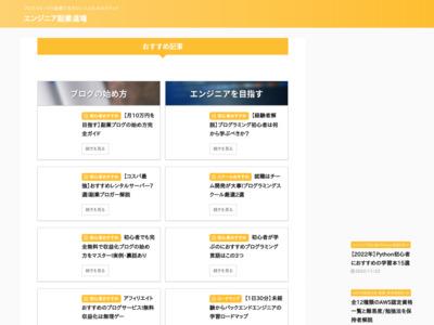 http://technolog.jp/