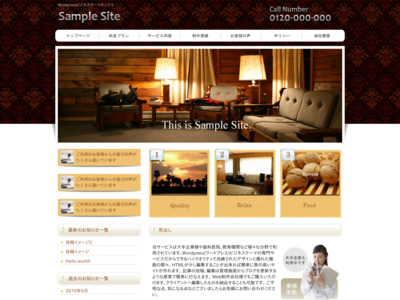 http://theme.o2gp.com/sample025/