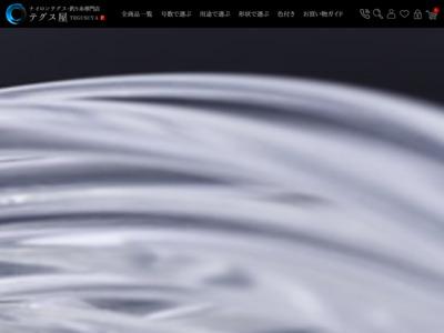 高品質日本製テグス(釣り糸)通信販売の釣り具ネット