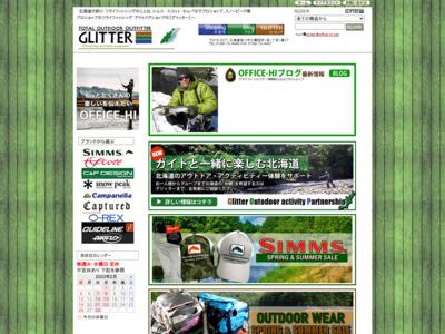 フライフィッシングショップ 【GLITTER】