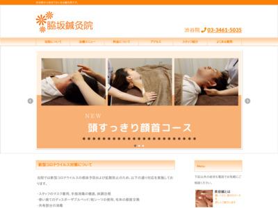 http://wakisaka.info/