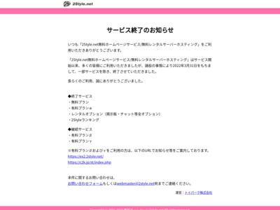 http://web-box.jp/okadaoffice/p/