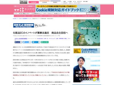 http://web-tan.forum.impressrd.jp/e/2010/08/26/8628
