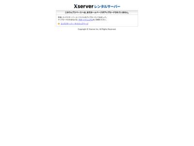 ワールドマネーサテライト【WMS】