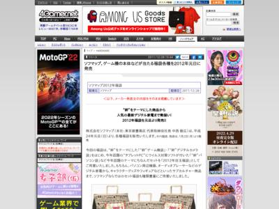 http://www.4gamer.net/games/000/G000000/20111226027/