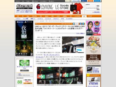 http://www.4gamer.net/games/109/G010902/20110916010/