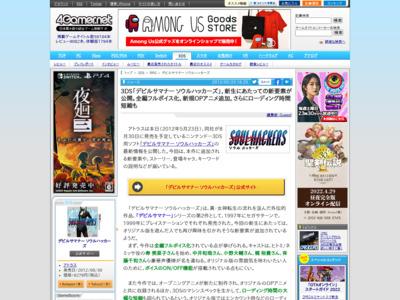 http://www.4gamer.net/games/154/G015465/20120523007/