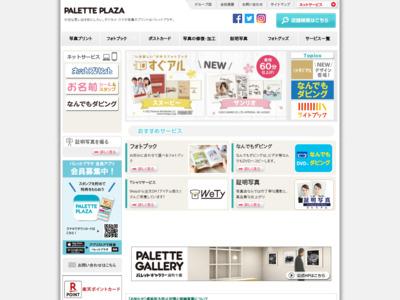 http://www.55station.co.jp/