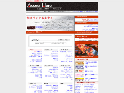Access Hero