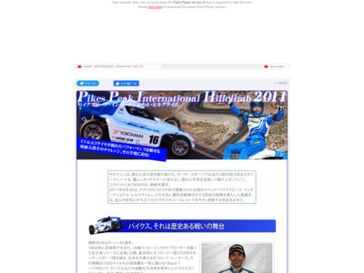 http://www.advan.com/japanese/motor_sports/fan/114/index.html