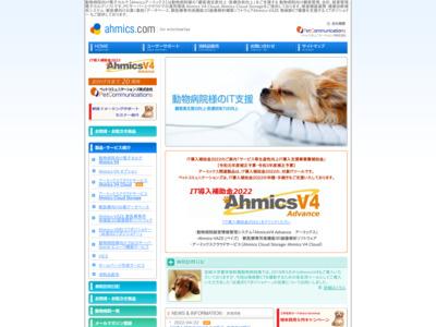 ahmics.com