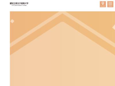 http://www.ai-bunkyo.ac.jp/introduction/preschool.php