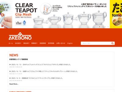 http://www.akebono-sa.co.jp/goods_WE-743.html