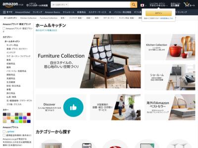 Amazon.co.jp フィットネス・シェイプアップ