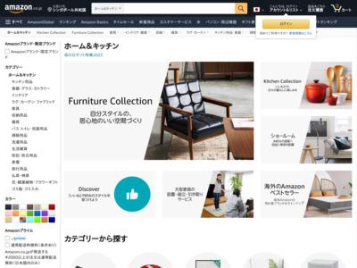 Amazon.co.jp ヘルスケア