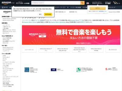 http://www.amazon.co.jp/mp3
