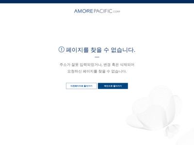 http://www.amorepacific.com/jp/main.jsp