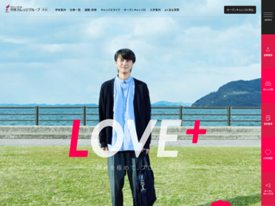 http://www.anabuki-college.net/ark/course/002.php