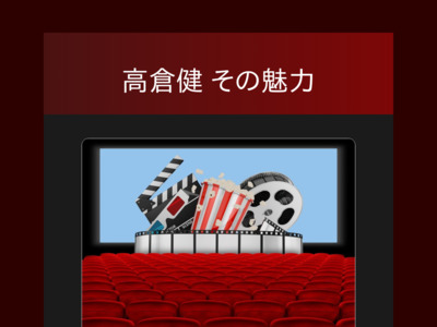 http://www.anatae.jp/