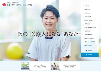 http://www.aoikai.ac.jp/gakka/index.html