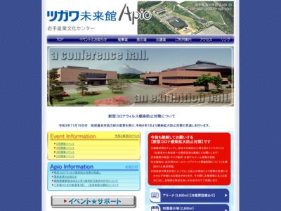 http://www.apio-iwate.com/