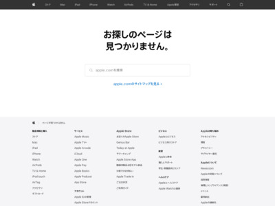 http://www.apple.com/jp/iphone/features/voice-control.html