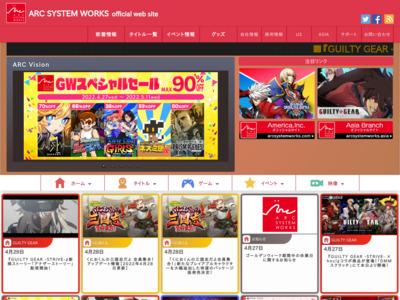 http://www.arcsystemworks.jp/
