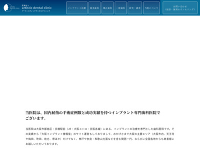 artistic dental clinic