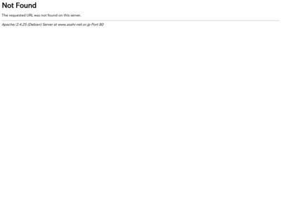 剛鍼灸治療院(豊川市)