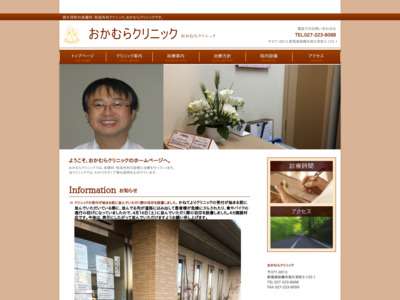 Toshi's Home Page