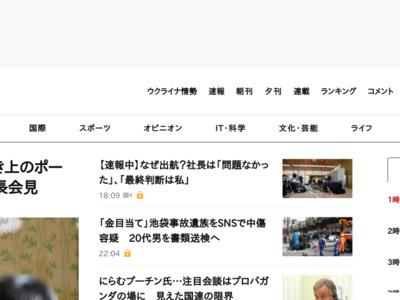 http://www.asahi.com/national/update/0306/TKY201203060491.html