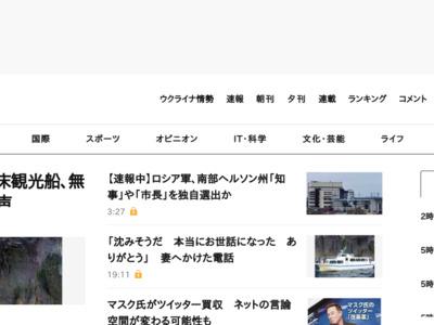 http://www.asahi.com/national/update/0818/TKY201008180320.html