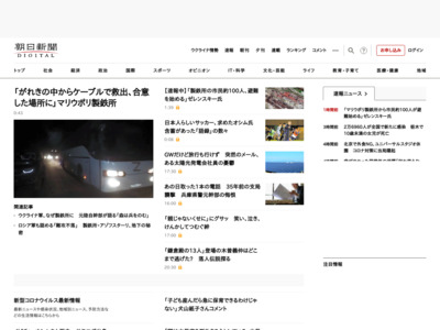 http://www.asahi.com/obituaries/update/0513/TKY201205130175.html