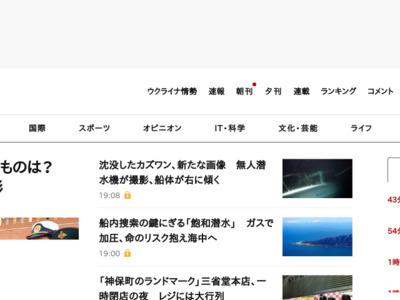 http://www.asahi.com/politics/update/0122/TKY201201220143.html