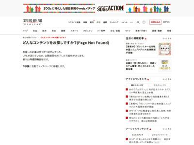 http://www.asahi.com/science/update/0828/TKY201208280169.html