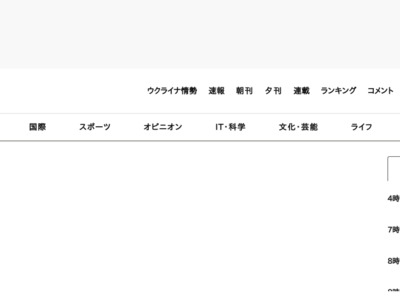 http://www.asahi.com/science/update/1003/TKY201110030577.html