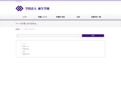 http://www.aso.ac.jp/fec/syatoku.html