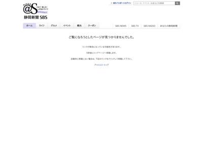 http://www.at-s.com/bin/guru/GURU0040.asp?yid=A995378628