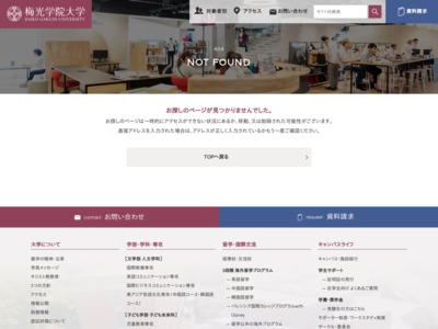 http://www.baiko.ac.jp/university/department/child-future/