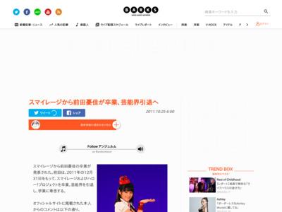http://www.barks.jp/news/?id=1000074319