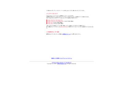 福岡イベント情報案内『BB』