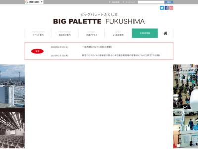 http://www.big-palette.jp/