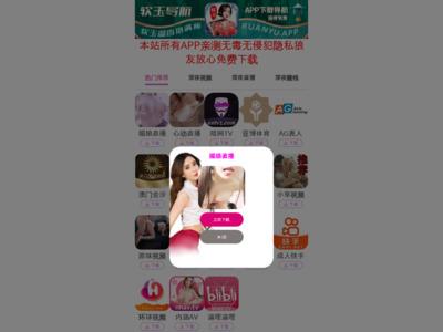 美顔&腸セラピー(腸マッサージ) Global Grace