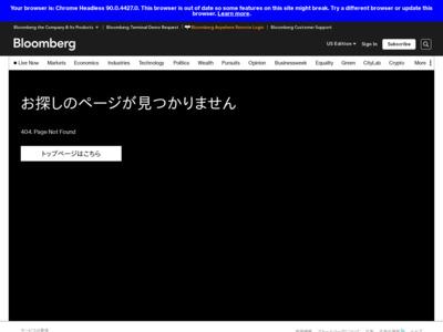 http://www.bloomberg.co.jp/news/123-M5JJ2I6JTSE801.html