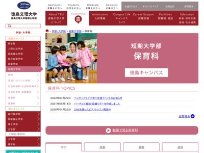 http://www.bunri-u.ac.jp/faculty/j-college/c-care/