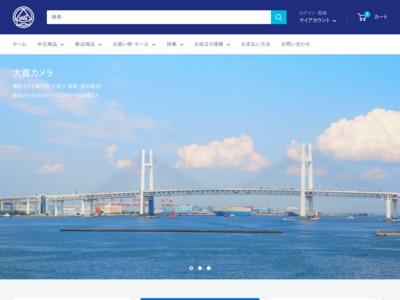 http://www.camera-ohnuki.com